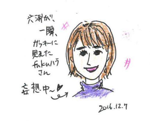 20161207fuku