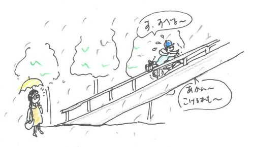yuki1