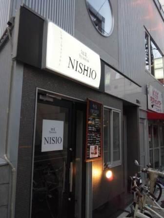 nishio1.JPG
