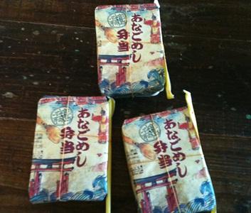0109hako.jpg
