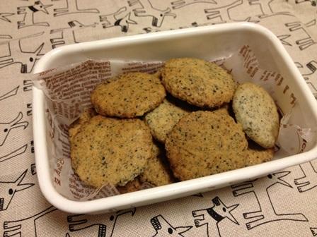 gomacookie.JPG