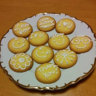 cookie_aicing1.jpg