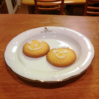 cookie_aicing2.jpg