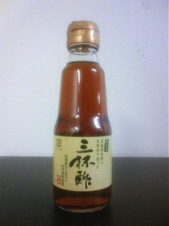 TS3D1046.JPG