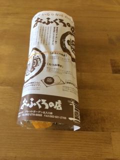 makizushi1.JPG