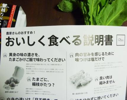 oishi0318-3.JPG