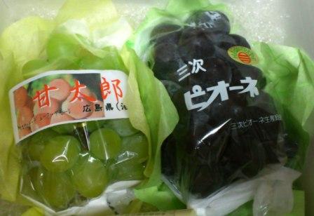 oishii0507-1.jpg