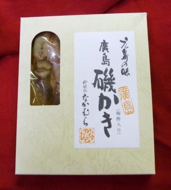 oishii1011.JPG