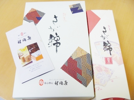 oishii1017-2.JPG