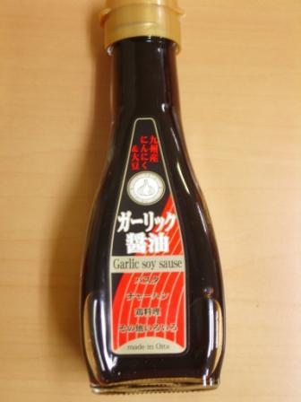 oishiimon3.JPG