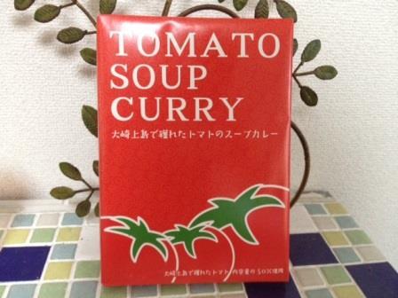 tomatocarry.JPG