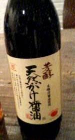 川中.JPG