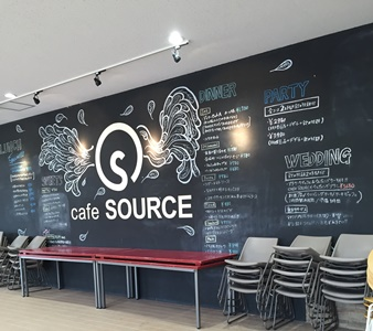 0203cafesource.jpg