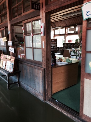 0709atoichitosyokan.jpg