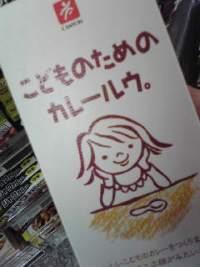 1008pakke-ji.jpg