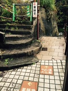 1121arifuku2.jpg