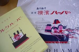 0304yokohaya.JPG