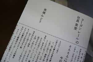 0521honhyousi.JPG
