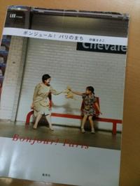 itomasako.jpg