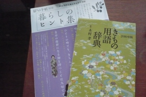 0830kimono.JPG