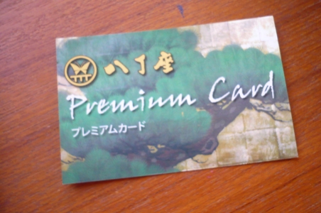 1126card.JPG
