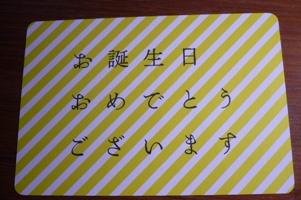 1210nakagawa.JPG