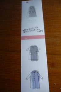 1210ohashi2.JPG