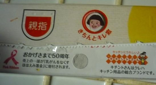 0329kure.JPG