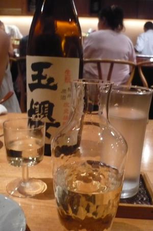 0814tamasakura.JPG