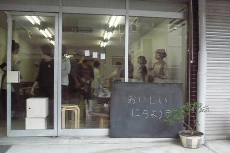 1114nichiyo.JPG