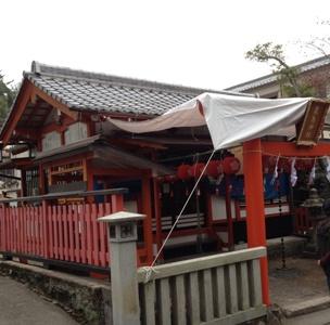 0104awashima.jpg