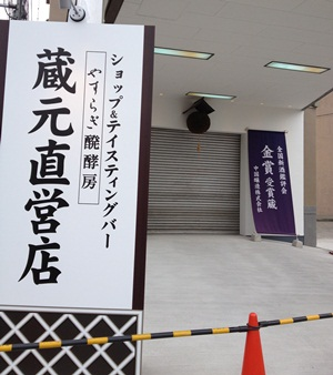 0309cyugoku1.jpg