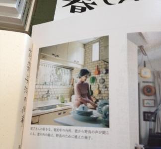 0403syashinkurashi.jpg