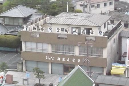 0430kawahara.jpg