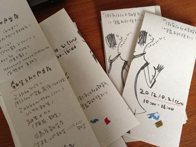 card0917.jpg