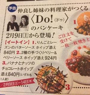 0208shimai.jpg