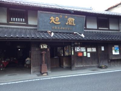 0223kyokuhou.jpg