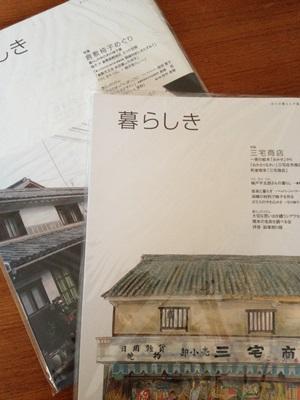 0416kurashiki.jpg