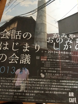 0609chirashi.jpg