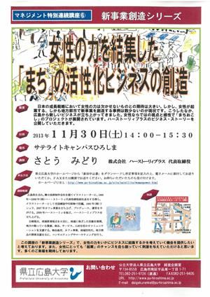 SKMBT_C22413103009541_0001.jpg