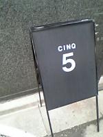 cinq.JPG