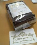 greencoffee.JPG