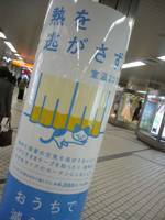 kaidou2.jpg
