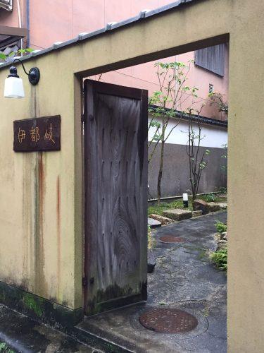 1022itsuki