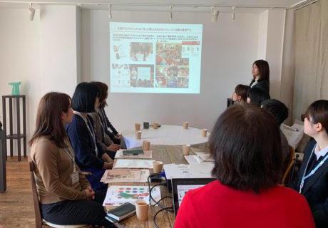 女性目線を学ぶセミナー&無料相談会